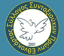ethnokarta_logo_circle_petrol